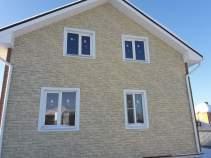 Цена на дом на участке 5.0 соток , фотография 1