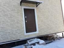 Продать дом на участке 5.0 соток , фотография 2