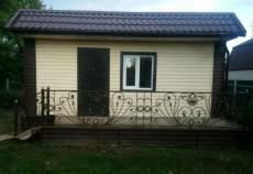 Цена на дом на участке 6.0 соток , фотография 1