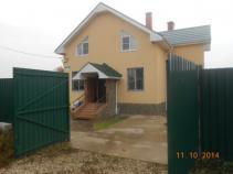 Покупка дом на участке 8.0 соток , фотография 3