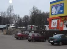 Участок в центре поселка Пролетарский Серпуховского района