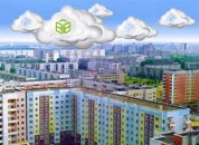Фотография к статье Недвижимость вторичного рынка
