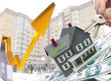 Фотография к статье Как сдавать в аренду ипотечную квартиру?