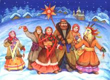 Фотография Новогодние традиции России
