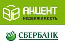 Фотография к статье Официальный партнер «Сбербанк России»
