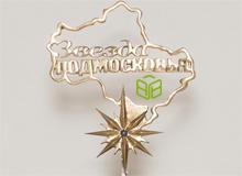 Фотография к статье Учавствуем в конкурсе «ЗВЕЗДА ПОДМОСКОВЬЯ-2014».