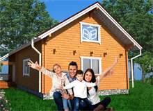 Фотография Как купить хороший дом по низкой цене