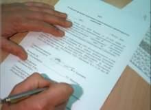 Фотография Акт приёма-передачи квартиры: что это за документ и зачем он нужен