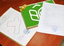 Фотография к статье Оформление кадастрового паспорта