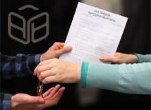 Фотография к статье Переуступка права собственности на квартиру или частные дома