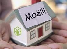 Фотография к статье Признание права собственности на недвижимость: как правильно составить иск в суд?