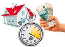 Фотография к статье Как продать квартиру быстро и не потерять в цене
