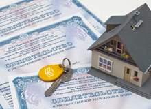 Фотография к статье Значение свидетельства о регистрации права собственности при сделках с недвижимостью