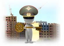 Фотография к статье Покупка жилья в ипотеку военным-контрактникам