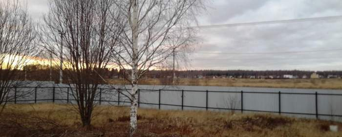 Земельный участок в заборе, в деревне Ходаево, 6 соток, ПМЖ., фотография