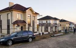 Продать дом на участке 3.0 соток , фотография 2