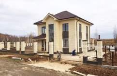 Купить дом на участке 3.0 соток , фотография 5