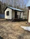 Куплю дом на участке 6.5 соток , фотография 4