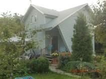Куплю дом на участке  соток , фотография обложки