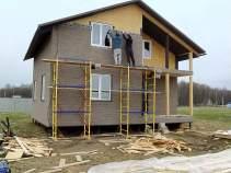 Купить дом на участке 9.0 соток , фотография 29