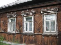 Продать дом на участке 24.4 соток , фотография 2
