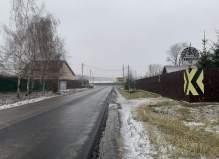 Земельный участок 6 соток в черте города Чехов, Чеховский район.